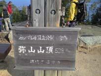20091115_4.jpg
