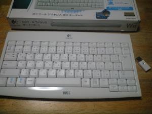 20091125.jpg