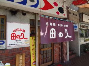 20120730_1.JPG