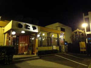 20120731_1.JPG