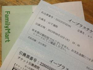20130530.JPG