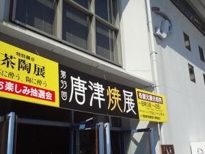 20130921_3.JPG