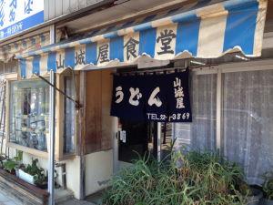 20130921_7.JPG