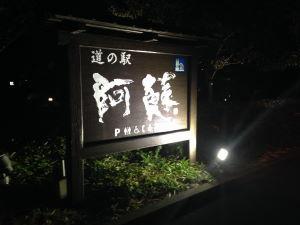 20130922_13.JPG