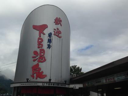 2014-09-25_15.JPG