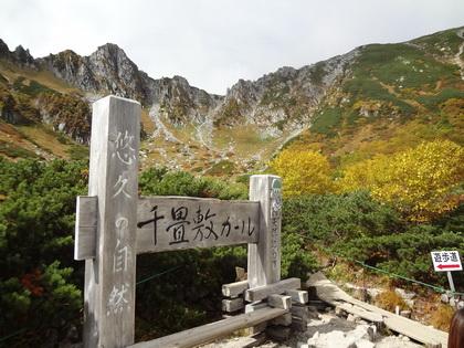 2014-09-26_10.JPG