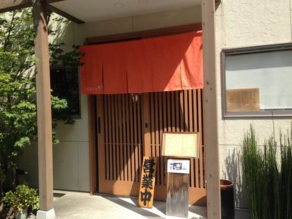 2014-09-29_01.JPG