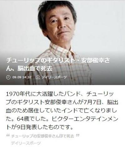 20140909_1.jpg