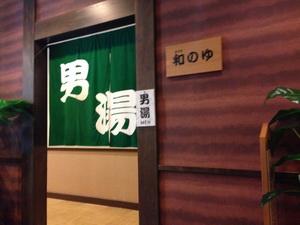 20141005_01.JPG