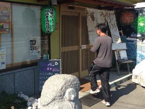 20141020_1.JPG
