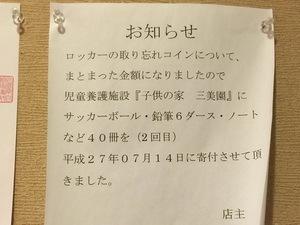IMG_0497_2.JPG