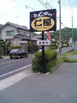 20070517_2.jpg