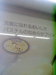 20070709.jpg