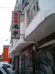 20070831_1.jpg