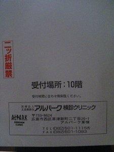 20070911.jpg