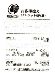 20080607_1.jpg