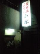 20081102_1.jpg
