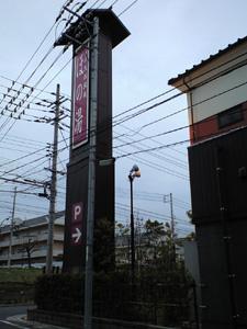 20090308_7.jpg