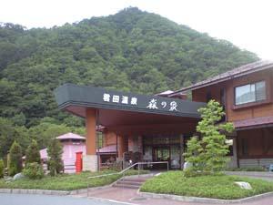 20090518_12.jpg