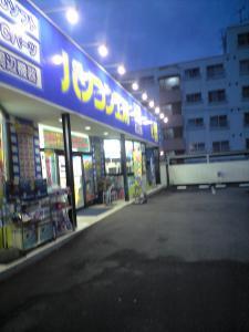 20090528.jpg