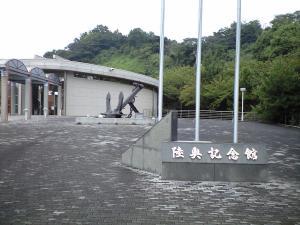 20090922_3.jpg