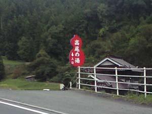 20091010_7.jpg