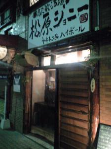 20091014_1.jpg