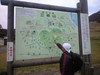 20091024_1.jpg