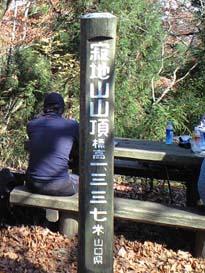 20091031_2.jpg