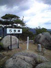 20100424_5.JPG