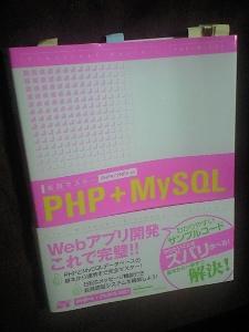 20100516.JPG