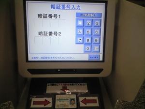 20100517_2.JPG