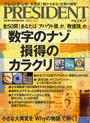20100531_7.jpg