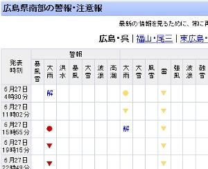 20100627_2.jpg