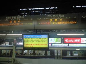 20100714_1.jpg
