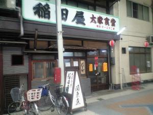 20100809_1.jpg
