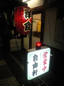 20100810_1.JPG