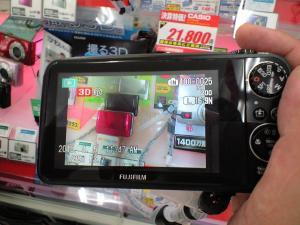 20100904_2.jpg