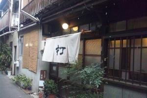 20110130_1.JPG