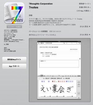 20110218.jpg