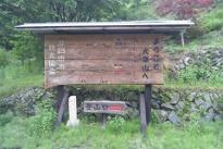 20110521_1.JPG