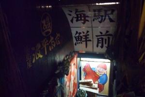 20110615_2.JPG