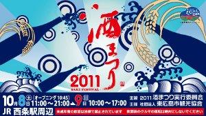 20110916_3.jpg