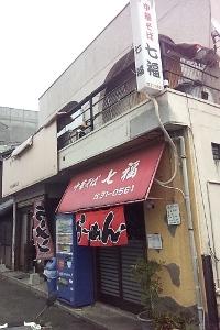 20110925_1.jpg