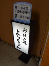 20120130_1.JPG