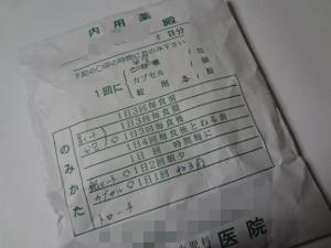 20120207_0.JPG