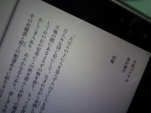 20120211_2.JPG