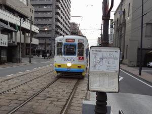 20120226_9.JPG