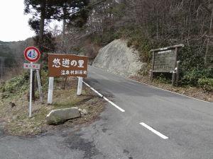 20120326_1.JPG