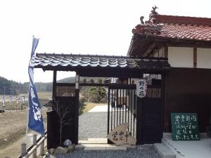 20120409_1.JPG